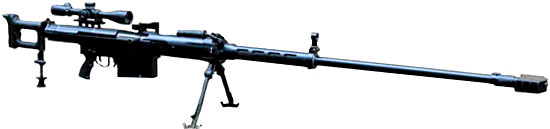 Indigenous Sniper Rifles & Shotguns of the Islamic World