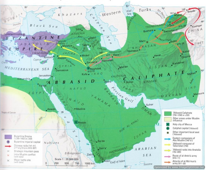 abbasid caliphate The abbasid caliphate lasted from the mid eighth century to the mid thirteenth century, and was centered in the modern day middle east the abbasids became the second.
